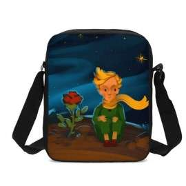 The little prince amazing crossbody messenger bag
